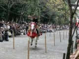 "Mounted archery ""Yabusame"""